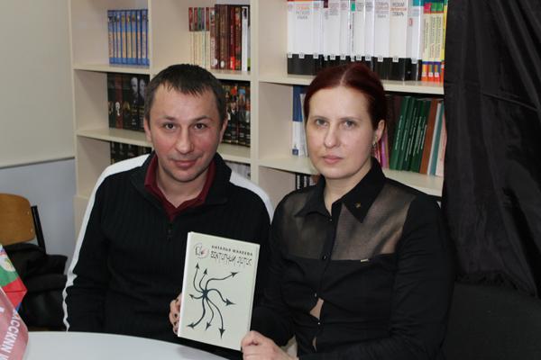 Горловка Векторный лотос легендарный ополченец Жур и Наталья Макеева