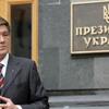 Даешь Комитет спасения Украины от Ющенко