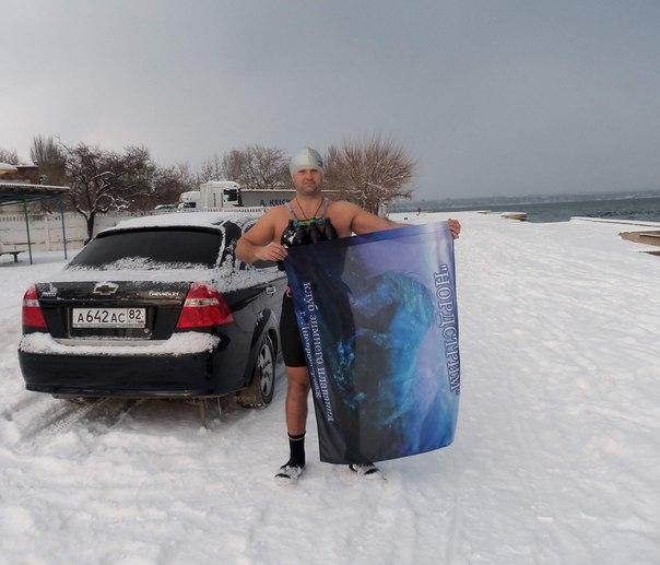 Михаил Меньшиков Зимние пловцы из России и ДНР пересекут Таганрогский залив