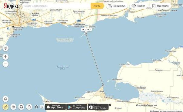 Зимние пловцы из России и ДНР пересекут Таганрогский залив